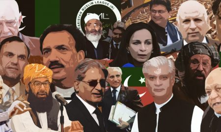 Biggest losers in election 2018 Pakistan